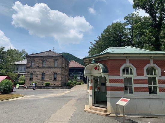 Old Kyoto Shichijo Police Box