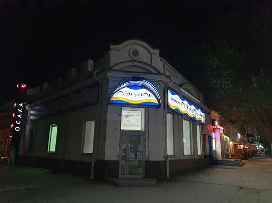 House of Razi-Bondarenko