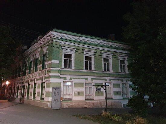 House of Polyakov