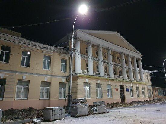 House of Gairabetov