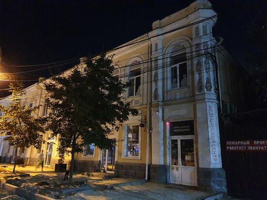 House of Kobylin