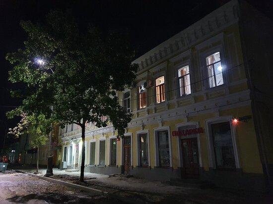 House of Tretyakov
