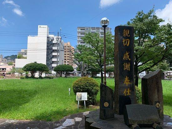 Hamada Park