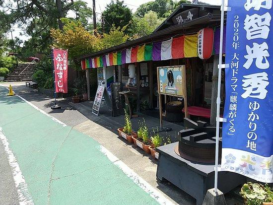 瀬田シジミの店