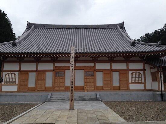 Fusenji Temple Garden
