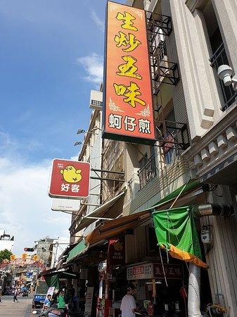 Shenchao Wuwei