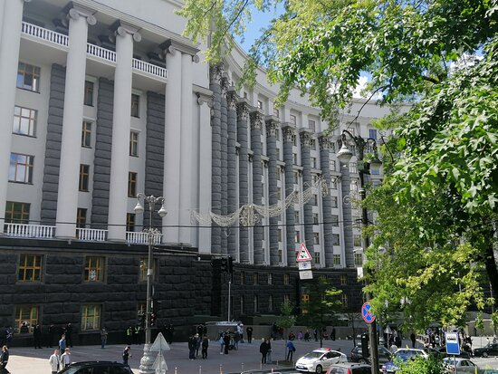 Kyiv City Tours