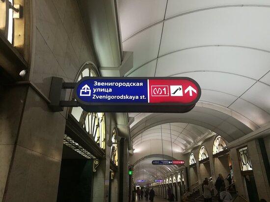 Metro Station Zvenigorodskaya