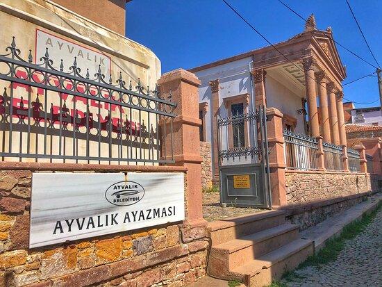 AyvalIk AyazmasI