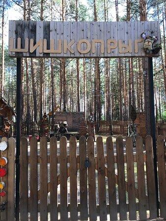 Mardengskoye – fotografija