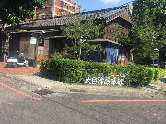 Da Mu Jiang Wen Hua Yuan Qu
