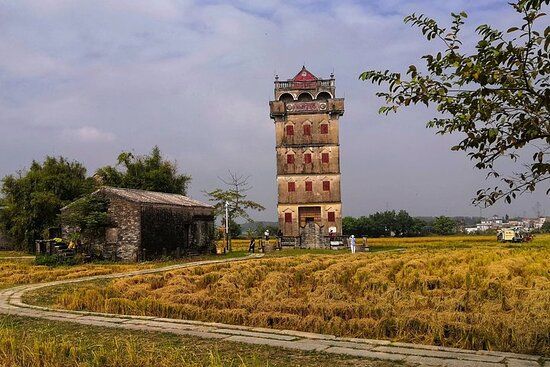 Private day tour of Kaiping Watch...