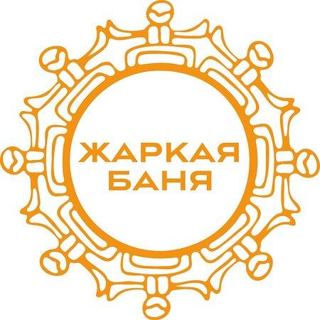 Zharkaya Banya by British Banya