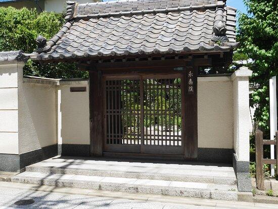 Eiju-in Temple