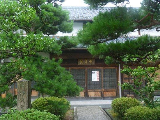 Kozenin Temple