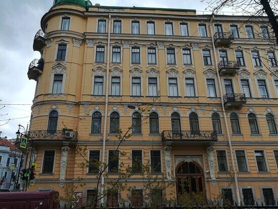 Profitable House of A.I. Shulgin