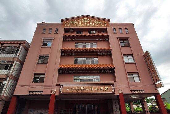 Fo Guang Shan Qishan Buddhist Temple