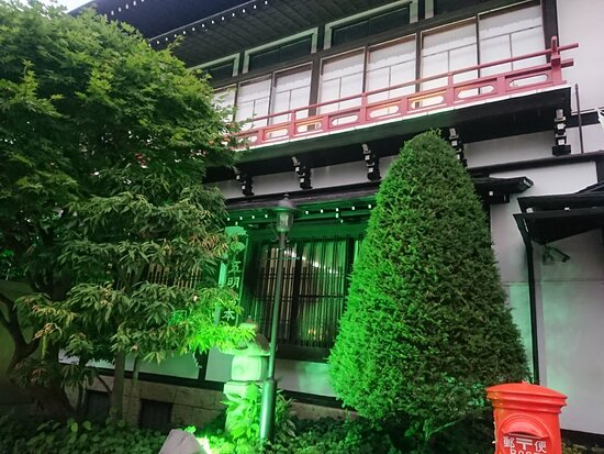 Zenko-ji Post Office