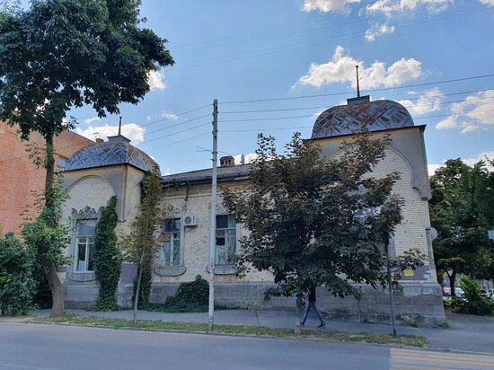 Cheprastov's House