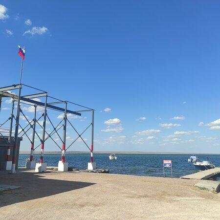 Donuzlav Lake