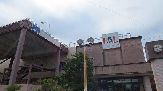 Ezuriko Shopping Center Pal