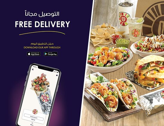 FireGrill:  Order today and delivery is on us! ✌️ اطلب اليوم والتوصيل علينا