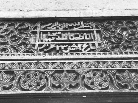Kilwa Kisiwani Island, Tanzánia: Arabic caligrapghy at Kilwa ruins
