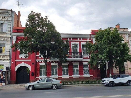 Residential Building of  Yurkov