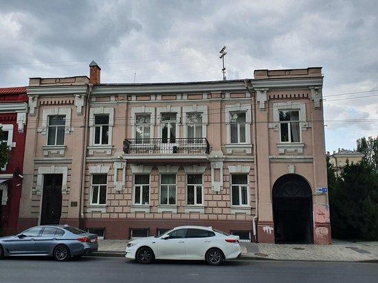 Residential Building  of Zanfirov