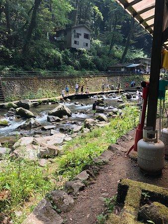 Amagi International Trout Fishing Site