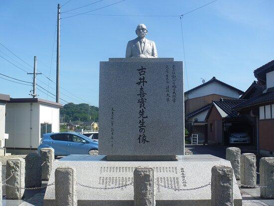 Statue of Yoshimi Furui