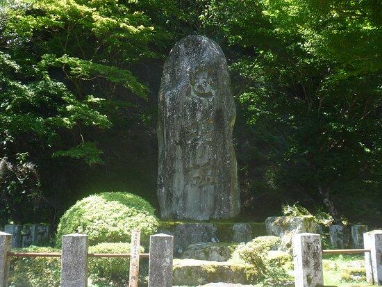Chukon Monument
