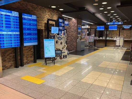 Yokohama City Air Terminal (YCAT)