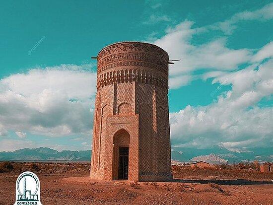 Mehmandust Tower