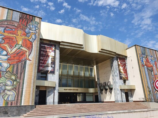 Volgograd State Theater for Young Spectators