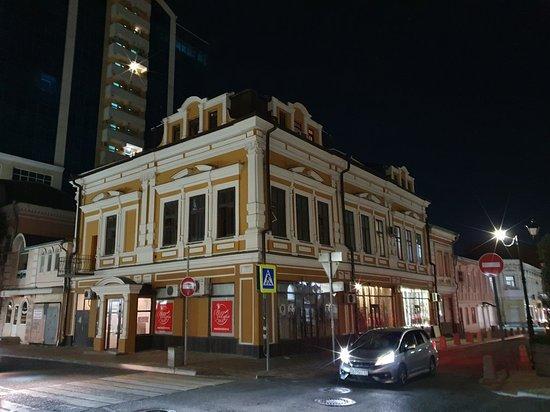 Доходный дом Пилипенко