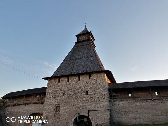 Vlasyevskaya Tower