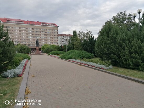 Rizhskiy Park