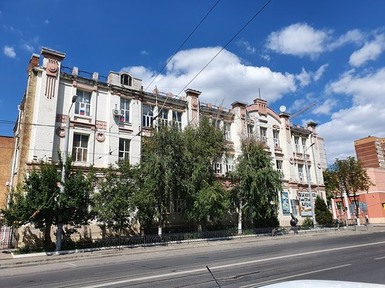 The Building of the Stepanov Private Gymnasium