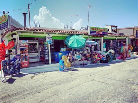Krinos Super Market