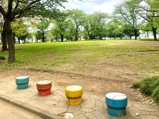 Hino Chuo Park