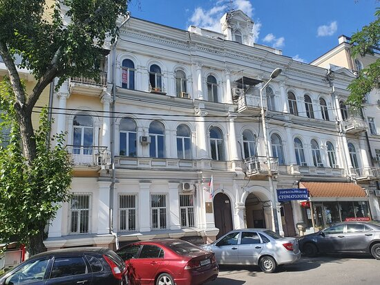 Vorotnikovs' Apartment House