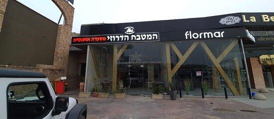 Yarka, Israel: המקום