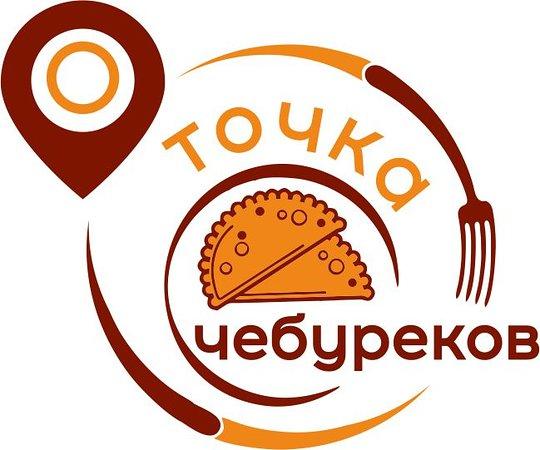 "Karagandy, Kazakhstan: Ресторан ""Точка чебуреков"""