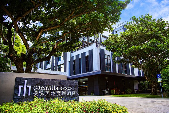 Gaeavilla Resort