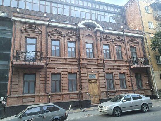 Fedorova's House