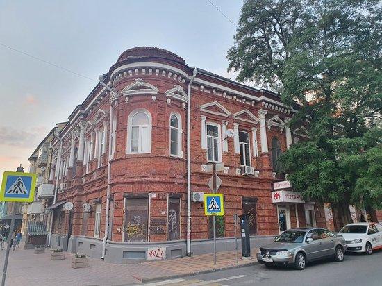 Bleyman Revenue House