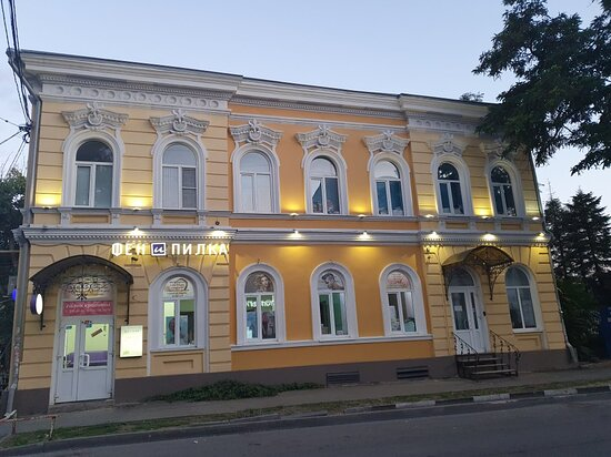 Dokhner and Lipkovich House