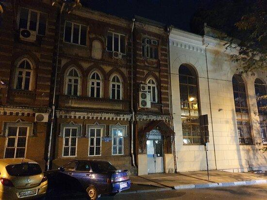 Guryeva Revenue House