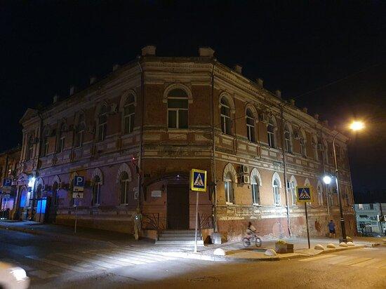 Rostov District Zemstva Building